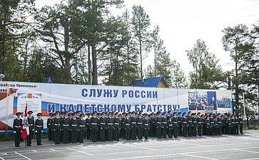 Юрий Воробьев поздравил кадетов Прионежья сначалом учебного года