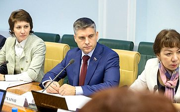 Ю. Архаров