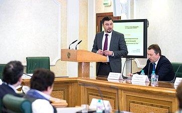 Парламентские слушания вСФ натему «Роль социально ориентированных НКО впредоставлении социальных услуг населению»