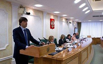 Выступление С. Кравцова на парламентских слушаниях