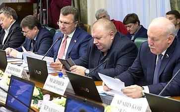 Расширенное заседание Комитета СФ поэкономической политике сучастием представителей ЯНАО