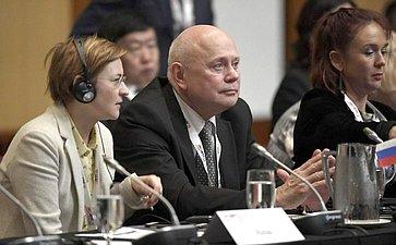 Делегация Совета Федерации принимает участие вработе 28-й сессии АТПФ
