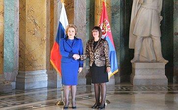 Официальный визит делегации Совета Федерации воглаве сВ. Матвиенко вРеспублику Сербию