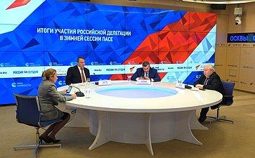 Сергей Кисляк принял участие вонлайн-конференции, посвященной подведению итогов работы российской делегации взимней сессии ПАСЕ