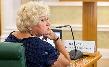Л. Нарусова