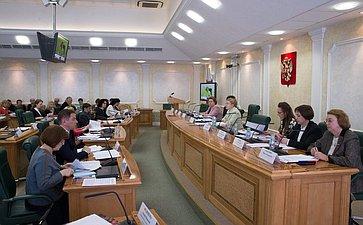 Зал заседания