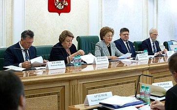 Президиум заседания Совета попроблемам профилактики наркомании