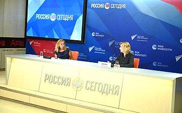 Онлайн-брифинг председателя Комитета Совета Федерации посоциальной политике Инны Святенко поитогам работы ввесеннюю сессию