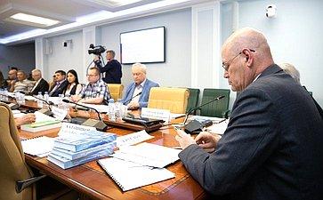 Расширенное заседание Экспертного совета посоциальному развитию при Комитете СФ посоциальной политике