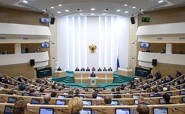 471-е заседание Совета Федерации. Зал заседаний