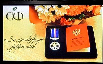 Николай Семисотов иСергей Горняков приняли участие внаграждении детей-героев вВолгоградской области