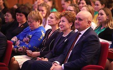 Сибирский открытый детский форум