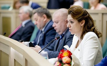 376-е заседание Совета Федерации. Вепринцева