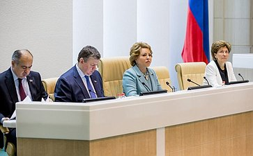 376-е заседание Совета Федерации
