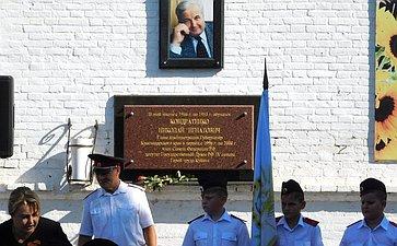 Алексей Кондратенко посетил школу №7 ст. Пластуновская Динского района