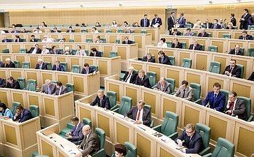 Зал 358 заседание