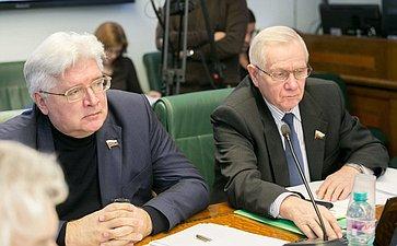 ВСФ прошло заседание Комитета СФ понауке, образованию икультуре сучастием представителей Белгородской области