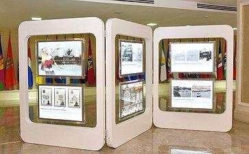 Фотовыставка «100 лет автономии марийского народа»