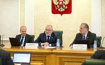 В. Зорькин, А. Клишас иА. Александров