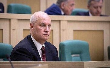 454- е заседание Совета Федерации