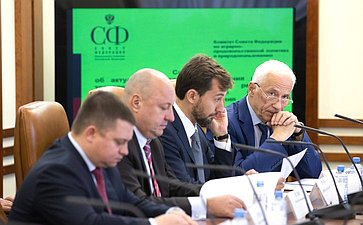 Совещание натему «Обактуальных вопросах внедрения цифровых технологий иплатформенных решений вагропромышленном комплексе Российской Федерации. Результаты применения электронной ветеринарной сертификации»