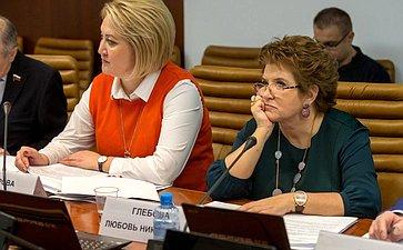 Л. Гумерова иЛ. Глебова