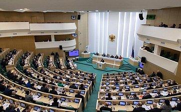 Зал заседаний. 444-е заседание Совета Федерации