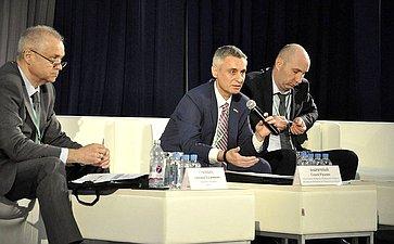 VII съезд Центров поддержки технологий иинноваций РФ