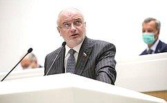 Одобрен Федеральный конституционный закон «ОПравительстве РФ»