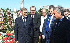 В.Тюльпанов принял участие вцеремонии прощания сФ.Кастро