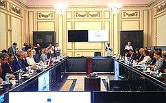 Официальный визит делегации Совета Федерации воглаве сПредседателем СФ В.Матвиенко вРеспублику Куба