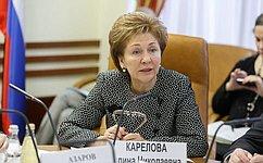 Подписано Соглашение осотрудничестве между Пенсионным фондом РФ иВоронежской областью– Г. Карелова
