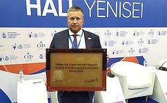 Д. Гусев принял участие вработе IV Форума социальных инноваций регионов