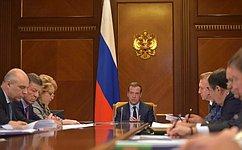 В. Матвиенко приняла участие всовещании повопросу омежбюджетных отношениях
