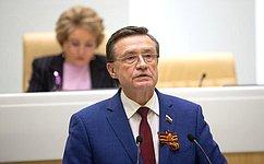 СФ одобрил закон овнесении изменений вотдельные законодательные акты повопросам обеспечения устойчивого развития экономики