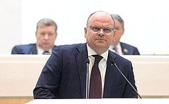 Одобрены изменения взаконодательство огосзакупках, касающиеся  работ поизготовлению акцизных марок