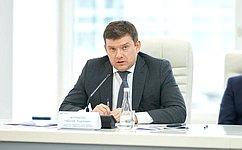 Н. Журавлев выступил назаседании расширенной Коллегии Федерального казначейства