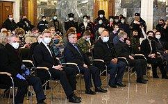 Сенаторы приняли участие вакции «Дорога домой», приуроченной коДню Неизвестного Солдата