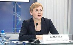 Временная комиссия СФ поразвитию информационного общества подвела итоги мониторинга безопасности образовательной среды— Л.Бокова