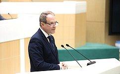 СФ одобрил изменения взаконодательство, касающиеся наследственных фондов