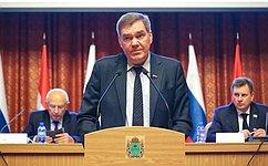 А. Савин принял участие вработе четвертой сессии Законодательного Собрания Калужской области