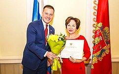 Александр Пронюшкин вручил награды Совета Федерации труженикам Владимирской области