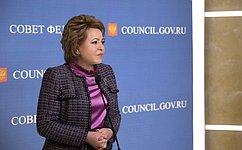 СФ выступает законсолидацию бюджетных субсидий регионам– В.Матвиенко