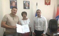 Е. Алтабаева: Севастопольские предприниматели оказали большую помощь нуждающимся горожанам впериод карантина