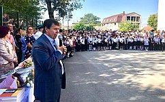 Крымский сенатор Сергей Цеков выразил желание войти впопечительский совет школы, вкоторой он учился