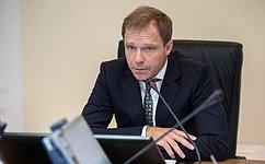 Нужно предоставить следователям право допрашивать свидетелей поуголовному делу посредством видеоконференц-связи— А.Кутепов