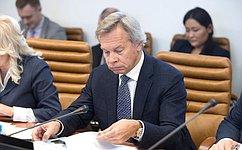 ВСовете Федерации подготовят предложения погосподдержке печатных средств массовой информации врегионах