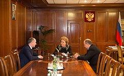 Председатель СФ В. Матвиенко встретилась сруководством Карачаево-Черкесии