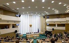ВСовете Федерации состоится 461-е заседание