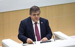 Одобрен ФЗ, направленный наразвитие иуглубление промышленного сотрудничества икооперации врамках ЕАЭС